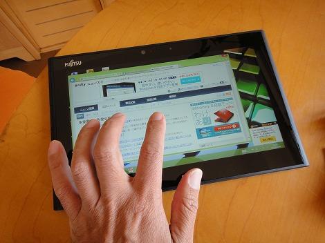 富士通ARROWS Tab Wi-Fi QH55/Jレビュー